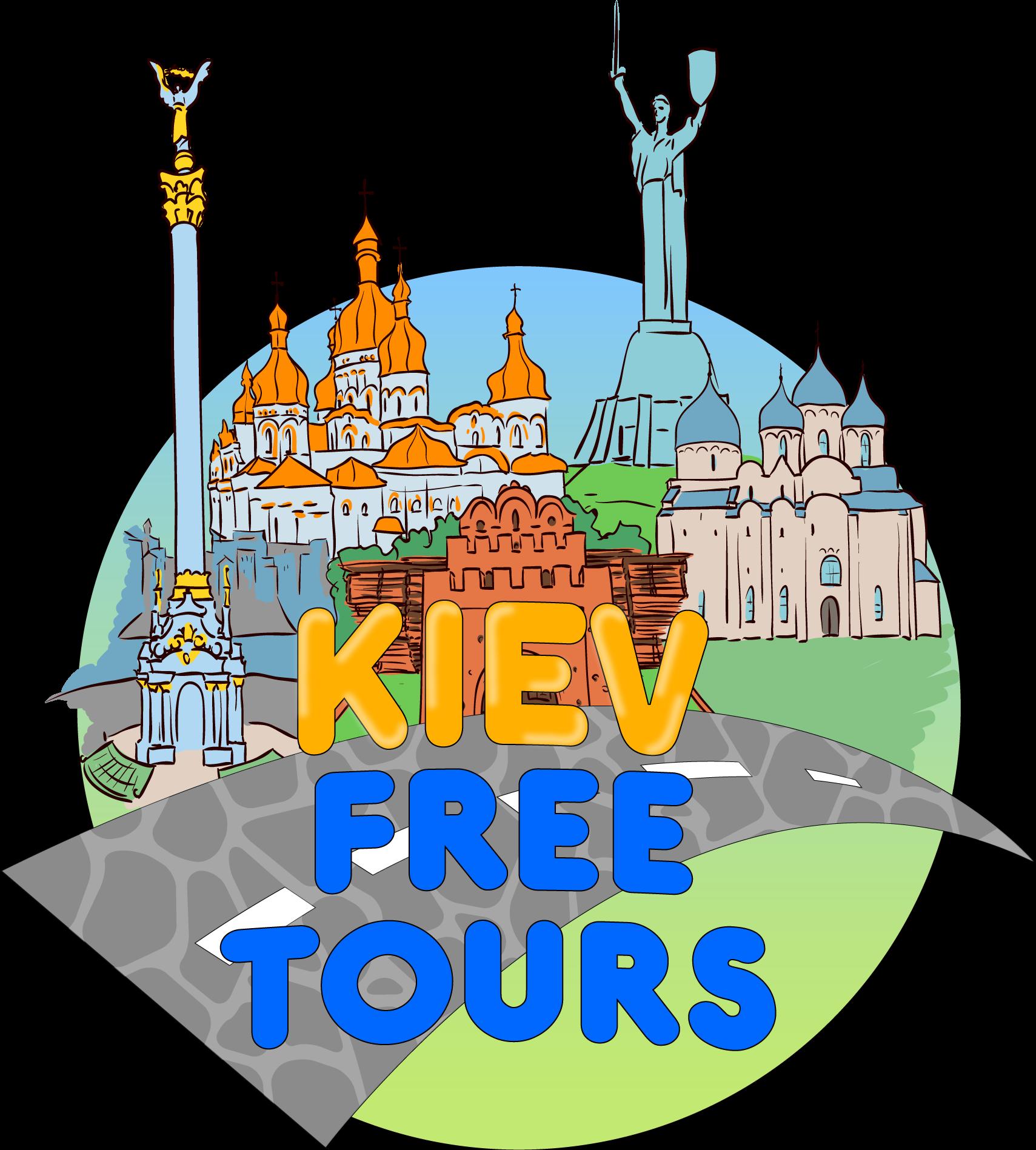 Kiev Walking Tours