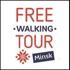Free Tours Minsk
