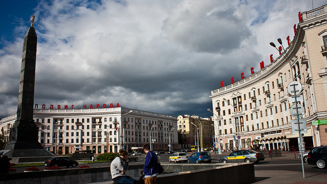 Free Walking Tour Minsk